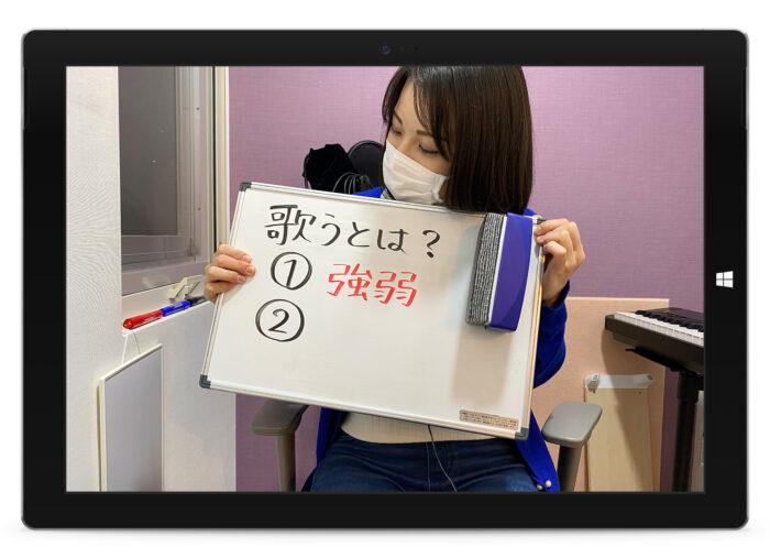 2020.05.22|ピアノ担当・多田先生のオンライン無料体験レッスンに密着!どんなことやるの?【JAM音楽教室】